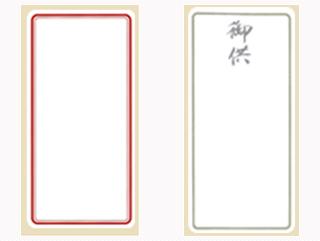 メッセージカード・立札
